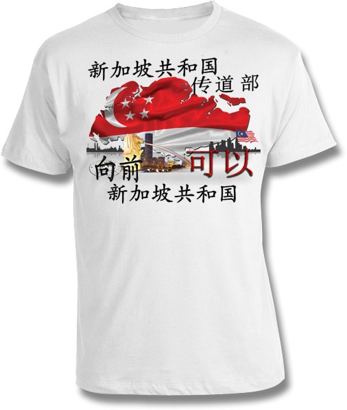 Singapore Mission Mandarin